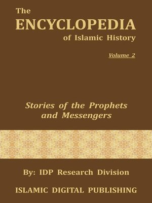 cover image of Stories of the Prophets and Messengers