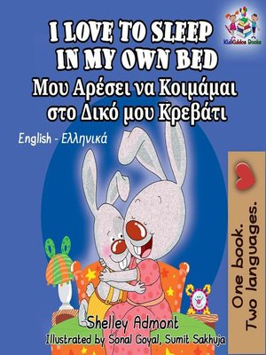cover image of I Love to Sleep in My Own Bed