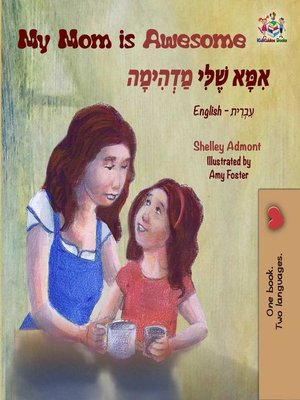 cover image of My Mom is Awesome (English Hebrew Bilingual Book)