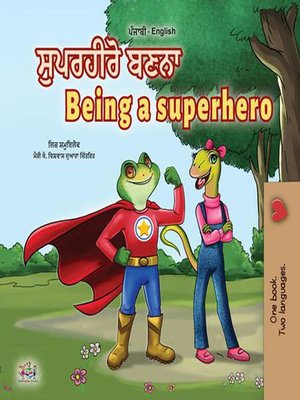 cover image of ਸੁਪਰਹੀਰੋ ਬਣਨਾ  Being a Superhero