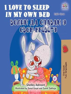 cover image of I Love to Sleep in My Own Bed Волим да спавам у свом кревету