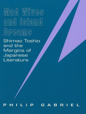 cover image of Mad Wives and Island Dreams