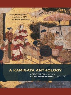 cover image of A Kamigata Anthology