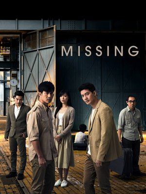 cover image of Missing, Season 1, Episode 1