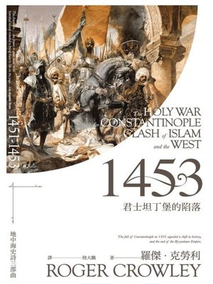 cover image of 1453