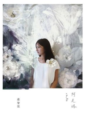 cover image of 阿尼瑪