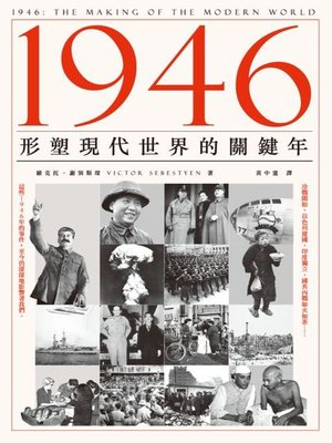 cover image of 1946