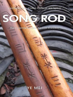 cover image of Song Rod