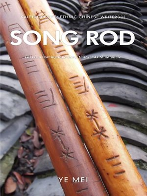 cover image of Song Rod 歌棒