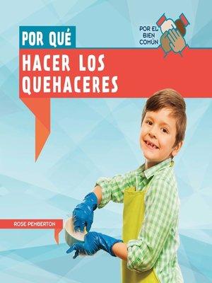 cover image of Por qué hacer los quehaceres (Why Do We Have to Do Chores?)