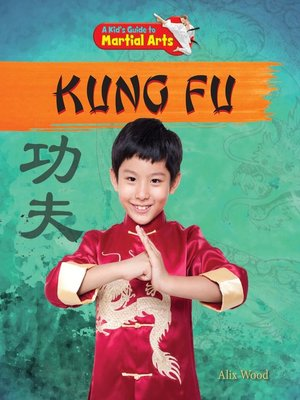 cover image of Kung Fu