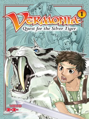 cover image of Vermonia 1: Quest for the Silver Tiger