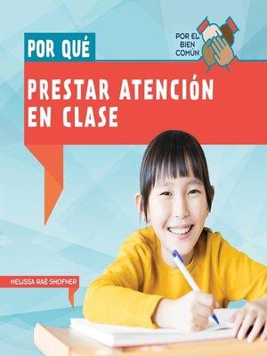 cover image of Por qué prestar atención en clase (Why Do We Have to Pay Attention in Class?)