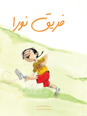 cover image of فريق نورا