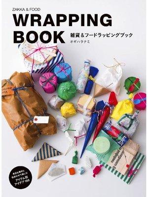 cover image of 雑貨&フード ラッピングブック:身近な素材と色合わせで楽しむ アイテム別アイデア150: 本編