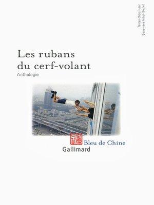 cover image of Les rubans du cerf-volant