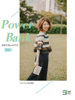 cover image of PowerBank