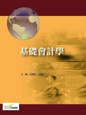 cover image of 基礎會計學