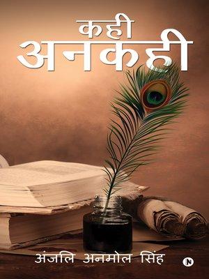 cover image of Kahi Ankahi