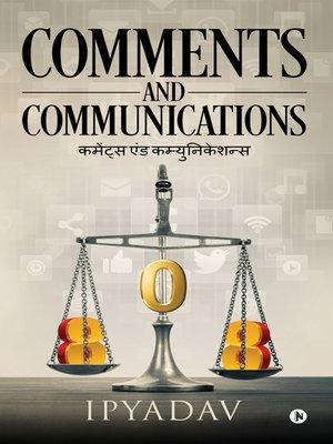 cover image of कमेंट्स एंड कम्युनिकेशन्स