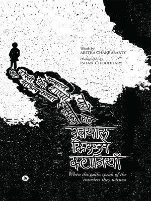 cover image of Khyaal, Kisse, Kahaniyan / ख़याल किस्से कहानियाँ