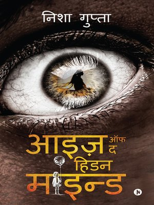 cover image of Eyes Of The Hidden Mind