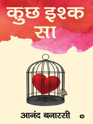 cover image of Kuch Ishq sa