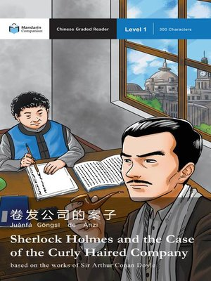 cover image of Sherlock Holmes and the Case of the Curly-Haired Company