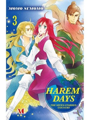 cover image of HAREM DAYS THE SEVEN-STARRED COUNTRY, Volume 3