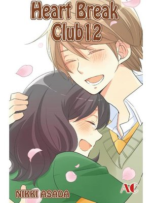 cover image of Heart Break Club, Volume 12