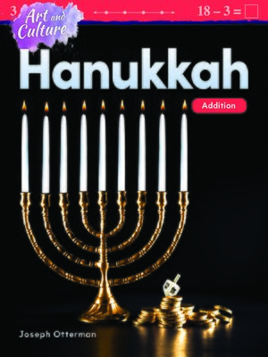 cover image of Art and Culture: Hanukkah: Addition