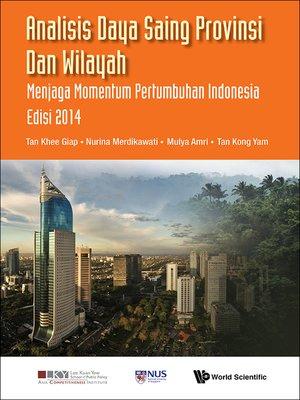 cover image of Analisis Daya Saing Provinsi Dan Wilayah
