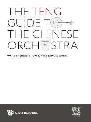 cover image of The Teng Guide to the Chinese Orchestra