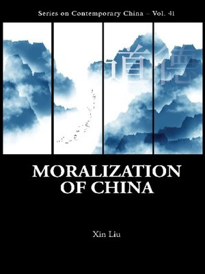 cover image of Moralization of China