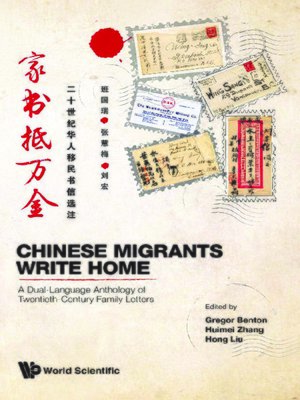 cover image of Chinese Migrants Write Home