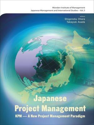 cover image of Japanese Project Management