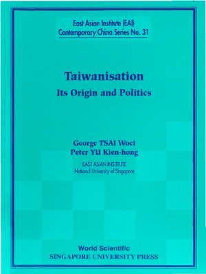 cover image of Taiwanisation