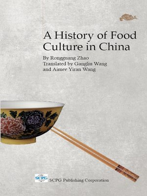 cover image of A History of Food Culture In China