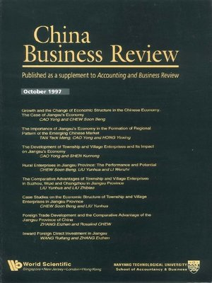 cover image of China Business Review 1997