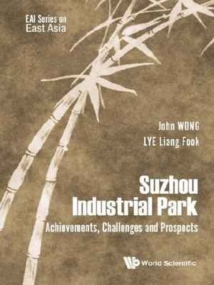 cover image of Suzhou Industrial Park