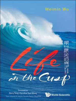 cover image of Life On the Cusp