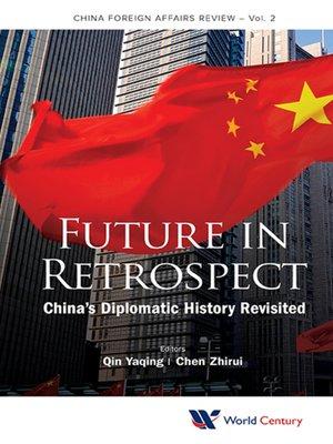 cover image of Future In Retrospect