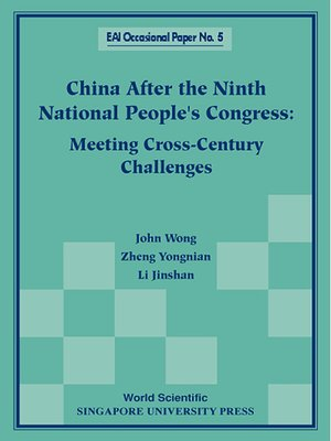 cover image of China After the Ninth National People's Congress