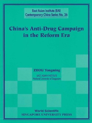 cover image of China's Anti-drug Campaign In the Reform Era