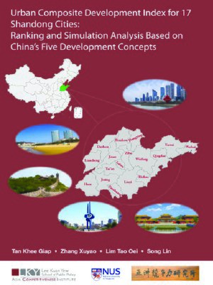 cover image of Urban Composite Development Index For 17 Shandong Cities