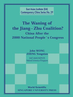 cover image of The Waning of the Jiang-zhu Coalition