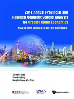 cover image of 2014 Annual Provincial and Regional Competitiveness Analysis For Greater China Economies
