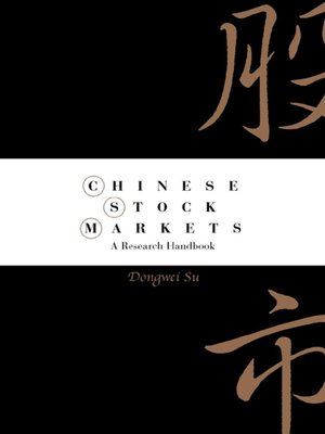 cover image of Chinese Stock Markets