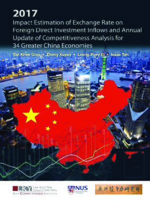 cover image of 2017 Impact Estimation of Exchange Rate On Foreign Direct Investment Inflows and Annual Update of Competitiveness Analysis For 34 Greater China Economies