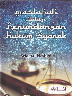 cover image of Maslahah dalam Perundangan Hukum Syarak